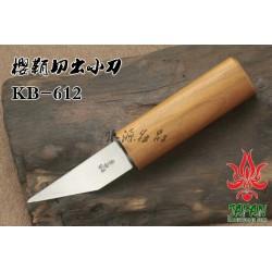 Lot de 3 Couteau Kanetsune Kiridashi Acier SK-4 Manche Merisier Made In Japan KB612 - Livraison Gratuite